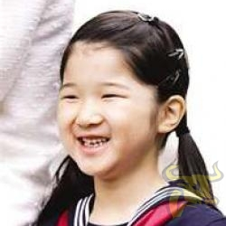 Princess Aiko recovering after being bullied  |Aiko Princess Toshi